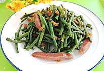 #入秋滋补正当时#香肠炒豇豆的做法