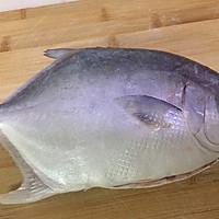 #一人一道拿手菜#烤金鲳鱼的做法图解1