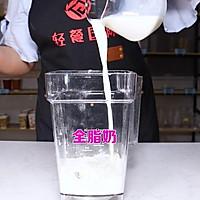 輕芝士奶蓋3步打發,好喝更好做~的做法圖解3