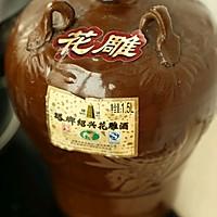 #多力金牌大厨带回家-天津站#官烧目鱼的做法图解12