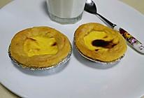 蛋挞简单三步的做法
