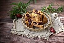 红糖红枣发糕#年味十足的中式面点#的做法