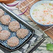 牛肉团子 × 芹菜胡萝卜粥