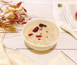 #春季减肥,边吃边瘦#红枣枸杞花生燕麦牛奶粥的做法