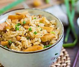 笋丁干贝焖饭的做法