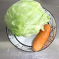 #以美食的名义说爱她# 圆白菜粉条的做法图解1