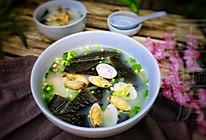 蛤蜊海鲜汤的做法