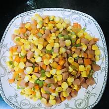 炒胡萝卜玉米粒