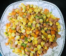 炒胡萝卜玉米粒的做法