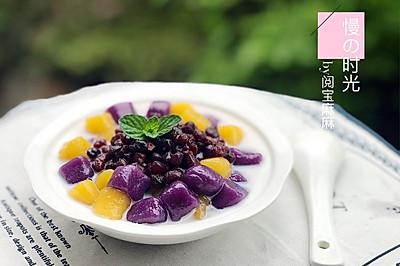 超级弹牙爽口的台湾美食—椰汁三色芋圆