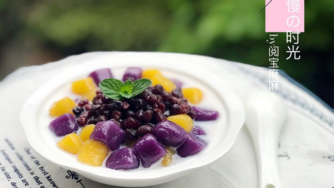 超级弹牙爽口的台湾美食—椰汁三色芋圆的做法