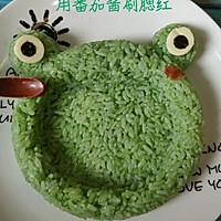 #安佳儿童创意料理# 青蛙儿童餐,孩子把碗吃下去【图文视频】的做法图解5