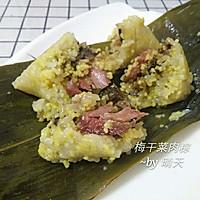 梅干菜肉粽