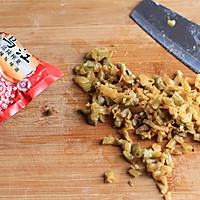 【史上最好吃的榨菜鲜肉月饼】——乌江榨菜的做法图解3