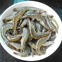 油润辣爆虾的做法图解2