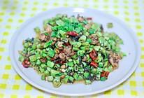 肉末橄榄菜炒四季豆的做法
