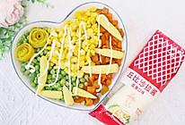 #321沙拉日#玉米笋四色果蔬沙拉的做法