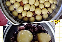 五谷杂粮芋圆的做法