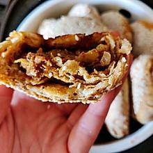 麻酱五香椒盐肉烧饼(麻辣味)