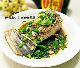 【私房胡椒蒸鱼腩】#美极鲜味汁#的做法