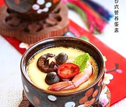 日式营养蛋盅的做法
