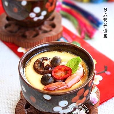 日式营养蛋盅