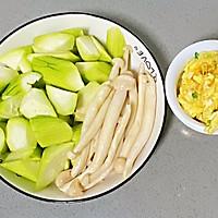 【孕妇食谱】菌菇鸡蛋烩丝瓜,清淡又鲜香,简单却营养~的做法图解6