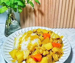 #夏日开胃餐# 简单美味快手&低脂低卡的咖喱鸡肉饭的做法