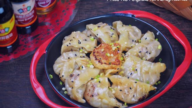 #味达美名厨福气汁,新春添口福#春节牛肉饺子这样做的做法