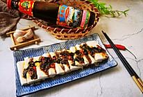 #李锦记旧庄蚝油鲜蚝鲜煮#蒜蓉蚝油猪皮冻的做法