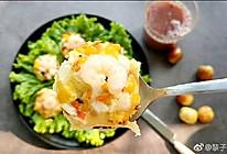 虾仁土豆泥蔬菜蛋挞的做法