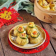 #年味十足的中式面点#黄金福袋糯米烧卖