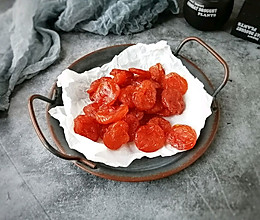 #童年不同样,美食有花样#自制杏干(杏脯)-幸福的滋味的做法