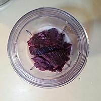 椰香紫薯糯米糍的做法图解3