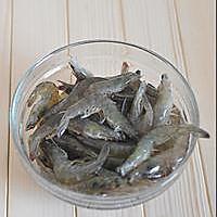 龙井茶香虾的做法图解2