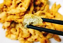 憋在家里吃什么#酥炸杏鲍菇的做法