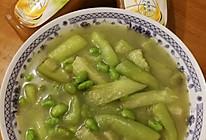 丝瓜毛豆汤#太太乐鲜鸡汁玩转健康快手菜#的做法