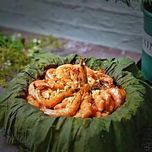 #晒出你的团圆大餐#荷叶粉丝叫花虾
