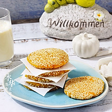 #年味十足的中式面点#香煎芝麻南瓜饼