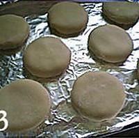 椰丝老婆饼的做法图解27