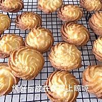 椰蓉曲奇饼干(视频菜谱)的做法图解9