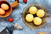 玉米面菜团——无油低脂的做法