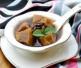 百变甜品【冬季篇】排毒瘦身 赤小豆红薯糖水的做法