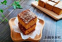 #母亲节,给妈妈做道菜#妈妈的最爱~红糖枣泥糕的做法