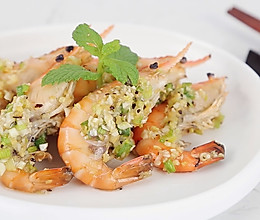 烤箱菜,这大约是虾最好吃的做法,蒜香黑椒烤虾的做法