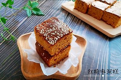 #母亲节,给妈妈做道菜#妈妈的最爱~红糖枣泥糕