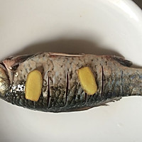 红烧鲫鱼:零经验的拿手菜系列的做法图解2