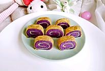 紫薯鸡蛋卷#柏翠辅食节–辅食添加#的做法