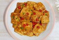 #名厨汁味,圆中秋美味#香煎豆腐的做法