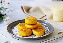 #相聚组个局#南瓜黑米饼的做法